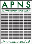 All Pakistan media logo